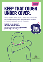 Keep that cough under cover